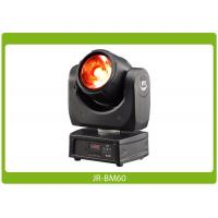 60W Beam Moving Head Light NEW Housing Affordable Lighting Equipment Manufactures