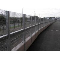 Buy cheap s Anti Climb anti Cut ,High Density Weld Mesh Fence 358 High Security Wire Fence from wholesalers
