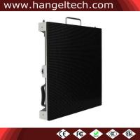 Buy cheap P2.5mm Indoor HD Clear LED Upstage Video Wall for Rental in Brisbane from wholesalers
