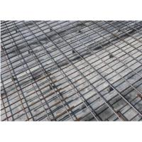 Buy cheap 2x2 Galvanized Concrete Steel Reinforcing Mesh , Welded Wire Mesh BV TUV from wholesalers