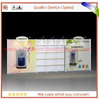 Buy cheap Customized Modular Exhibition Booth Large Exhibition Stall Fair Booth from wholesalers