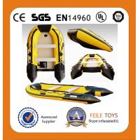Buy cheap Inflatable fishing boat,inflatable boat,inflatable motor boat,speed boat from wholesalers
