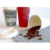 Wholesale 8 oz/12 oz/16 Oz Hot Drink Ripple Paper Cups Double Wall Protection Heat Resistant from china suppliers