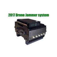 Wholesale High Power Drone Radio Jammer Drone Defense System With 600W Output Control from china suppliers