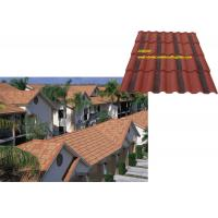 Buy cheap Milano Tile Corrugated Metal Roof Panels 0.4mm / 0.45mm Thickness ISO9001 from wholesalers