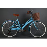 Buy cheap EN standard steel 26 inch OL retro city bike for lady with Shimano 7 speed with from wholesalers