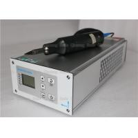 Buy cheap 30Khz Portable Ultrasonic Cutting Knife Non Woven Fabric Cutting And Sealing from wholesalers