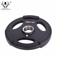 Buy cheap High Quality PU Urethane Coated Gym Weight Plates from wholesalers