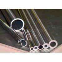 China 317 317L 310S 321 316L 2205 2507 304 Stainless Steel Seamless Tube Welded Pipe on sale