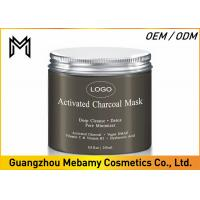 Buy cheap Activated Charcoal Natural Moisturizing Face Mask Exfoliating Dead Skin Cells from wholesalers