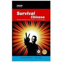 Buy cheap Survival Chinese (English & Chinese)With Talking Pen from wholesalers