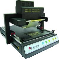 Buy cheap Digital Automatic Flatbed Printer Hot Foil Printing Stamping Machine from wholesalers