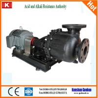 Buy cheap KCL Coupling Coaxial Self-priming Acid and Alkali Resistant Pump from wholesalers