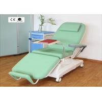 Hospital Furniture Electric Blood Donor Chair For Hemodialysis Use With 2 Functions Manufactures