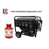Buy cheap Liquefied Petroleum Natural Gas Power Generator Economical and Super Silent from wholesalers