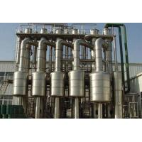 Buy cheap Whey Concentration Multiple Effect Evaporator For Effluent Treatment Forward Feed from wholesalers