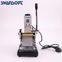 Buy cheap SWANSOFT 220V/110V Manual Gold Hot Foil Stamping Machine Tipper Machine,Card Tipper for Leather, PVC Card from wholesalers
