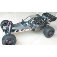 Buy cheap RC Car Model from wholesalers
