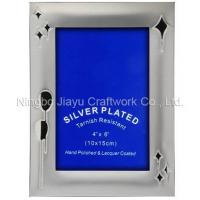 Buy cheap Photo Frame (09JYD06) from wholesalers