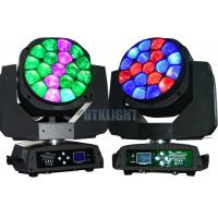 Buy cheap 450W LED Wash Moving Head With Entire Casing As Heat Sink + Fan Cooling from wholesalers