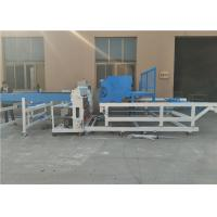 Buy cheap Electro Galvanized Automatic Wire Mesh Welding Machine PLC Control High Precision Mesh from wholesalers