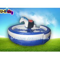 Round White Horse Riding Simulator Exercise Machine With Air Blower Manufactures