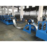 Buy cheap 8 units Punching system Hat Roll Forming Machine / roll forming equipment from wholesalers
