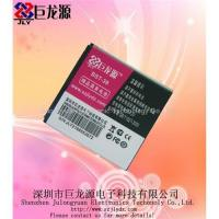 Wholesale hight capacity mobile phone battery for Ericsson BST-38 from china suppliers