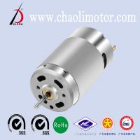 Wholesale 390 Micro DC Motor With Magnetic Protection Ring For Air Pump Water Pump And Toy from china suppliers
