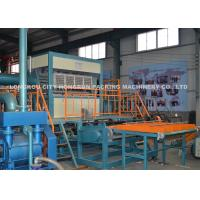 Buy cheap Recycling Paper Egg Tray Production Line Capacity 3000-4000pcs / Hour from wholesalers