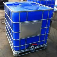 Buy cheap Rotomoulding PE IBC Chemical Containers from wholesalers