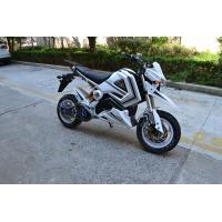 Buy cheap 60 Km / H 1500w Electric Scooter Motorcycle With Lead - Acid Battery 72V 20AH from wholesalers
