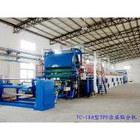Wholesale Durable PVC Coating Machine Synchronized / Separate Control Rail Width from china suppliers