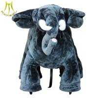 Buy cheap Hansel motorized animals for sale and electric stuffed animals adult with wholesale electric kids animal scooter from wholesalers