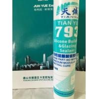 Wholesale Nonporous Weatherproof  Silicone Sealant Anti - Mold For Stainless Steel from china suppliers