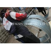 Buy cheap 0.5mm CBT - 65 Galvanized Razor Blade Barbed Wire With 22 mm Razor Length from wholesalers