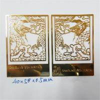 Buy cheap China antique dragon design chemically etched bookmark, photo etched page marker bookmarks from wholesalers