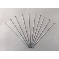 Buy cheap Silver Bicycle Spare Parts Carbon Steel Bicycle Wheel Spokes With Nipple from wholesalers