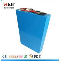 Buy cheap Lipo Type 12V 40Ah Lithium Ion Battery for solar energy storage system rechargeable big capacity li-ion battery from wholesalers