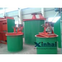 China High Productive Efficiency Agitation Tank For Chemical Reagent , Mixing Tank With Agitator on sale