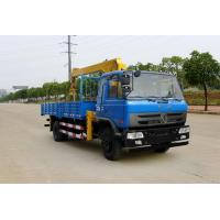 Buy cheap CLWDFS5168JSQL God- crane truck0086-18672730321 from wholesalers