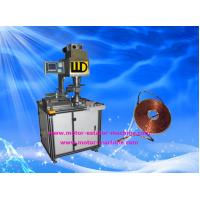 Buy cheap servo motor dense IH coil winding machine for induction cooker from wholesalers