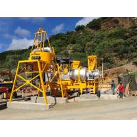Buy cheap LQY-40 Mobile Asphalt Drum Mixers Machine from wholesalers