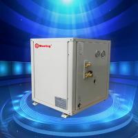 Meeting Split System Heat PumpIntelligent Microcomputer Controller 657 * 557 * 700mm
