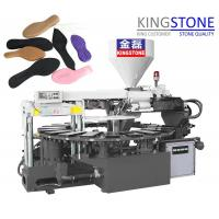 Buy cheap Kingstone Machinery Rotary 1/2/3 Colors PVC TPR Sole Injection Moulding Machine from wholesalers