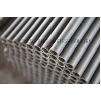 Buy cheap Thin Wall Boiler Seamless Metal Tubes With / EP / FBE Coating ASTM A213 T12 T122 T911 from wholesalers