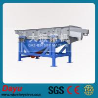 Buy cheap Manganese Acetate vibrating sieve vbirating separator vibrating shaker vibrating sifter from wholesalers