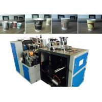China 50hz Ice Cream Cup Making Machine Disposable Paper Products Machine on sale