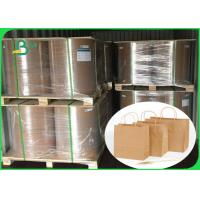 Buy cheap 140 - 170g Good Stiffness One Side Printed White / Brown Kraft Paper For Packing from wholesalers