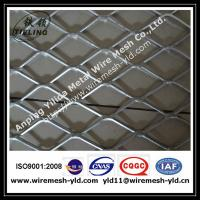 Buy cheap aluminum decorative metal stamping sheets,metal mesh for building facade from wholesalers
